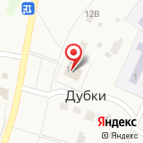 Саратовский районный суд