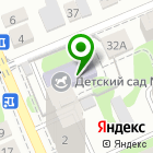 Местоположение компании Учебно-методический центр по ГО и ЧС Саратовской области