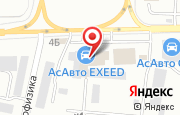 Автосервис Ovk Auto в Саратове - Соколовая гора, 4: услуги, отзывы, официальный сайт, карта проезда