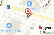 Автосервис Peugeot Центр Саратов в Саратове - Усть-Курдюмская улица, 6к1: услуги, отзывы, официальный сайт, карта проезда