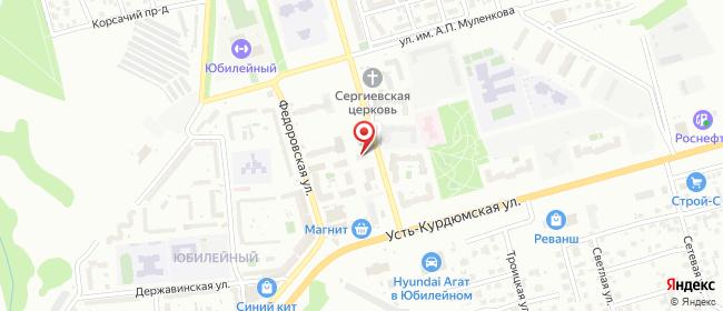 Карта расположения пункта доставки пос. Юбилейный в городе Саратов