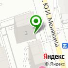 Местоположение компании СТРОЙСАР