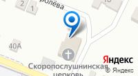 Компания Столовая №19 на карте