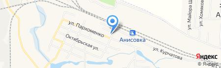 Столовая №19 на карте Анисовского