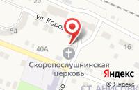 Схема проезда до компании Столовая №19 в Анисовском