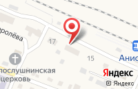 Схема проезда до компании Почтовое отделение №8 в Анисовском