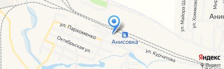 Почтовое отделение №8 на карте Анисовского