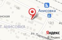 Схема проезда до компании Энгельсские городские электрические сети в Анисовском