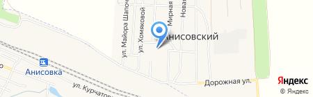 Основная общеобразовательная школа пос. Анисовский на карте Анисовского