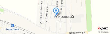 Почтовое отделение на карте Анисовского