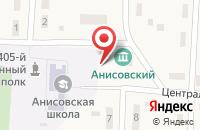 Схема проезда до компании ДИНАМИКА ПЛЮС в Анисовском