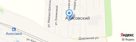 Дом культуры на карте Анисовского