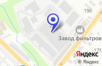 Схема проезда до компании ЭНГЕЛЬССКИЙ ЗАВОД ФИЛЬТРОВ в Энгельсе