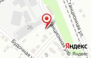 Автосервис Навигатор в Энгельсе - Станционная улица, 26: услуги, отзывы, официальный сайт, карта проезда