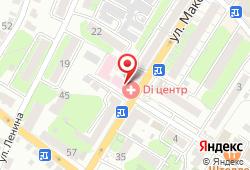 Медицинский Di центр в Энгельсе - улица М. Горького, 26: запись на МРТ, стоимость услуг, отзывы