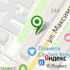 Местоположение компании Гроздь