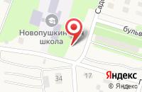 Схема проезда до компании Средняя общеобразовательная школа пос. Новопушкинское в Новопушкинском