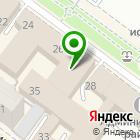 Местоположение компании FreeART