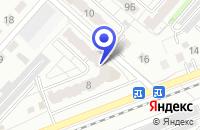 Схема проезда до компании ПРОМВЕНТСТРОЙ в Энгельсе