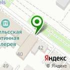 Местоположение компании Торгово-промышленная палата Саратовской области
