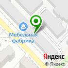 Местоположение компании Энгельсская мебельная фабрика