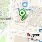 Местоположение компании Sanvape