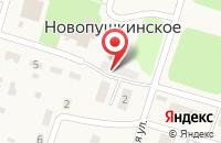 Схема проезда до компании ФАРМВОЛГА в Новопушкинском