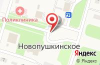 Схема проезда до компании Глория в Новопушкинском