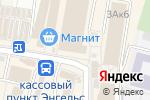 Схема проезда до компании Ирина в Энгельсе