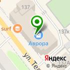 Местоположение компании INN-CLUB.ru