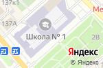 Схема проезда до компании Айкидо в Энгельсе