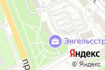 Схема проезда до компании РОСНО-МС в Энгельсе