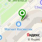 Местоположение компании Аскет