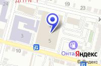 Схема проезда до компании ПРАКТИКА в Энгельсе