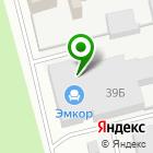 Местоположение компании Эмкор-96
