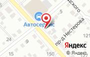 Автосервис СТО в Энгельсе - улица Нестерова, 153: услуги, отзывы, официальный сайт, карта проезда
