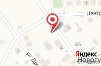 Схема проезда до компании Учебный центр ДАНКО в Новогусельском