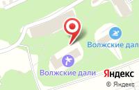 Схема проезда до компании Волжские дали в Пристанном
