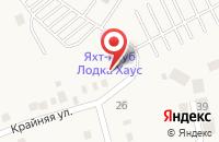Схема проезда до компании Lodka House в Усть-Курдюме