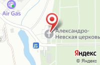 Схема проезда до компании Храм во имя Святого Великого князя Александра Невского в Шумейке
