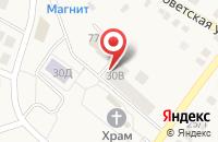 Схема проезда до компании Почтовое отделение в Усть-Курдюме