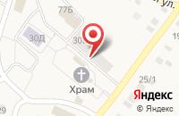 Схема проезда до компании Милослав в Усть-Курдюме