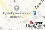 Схема проезда до компании Храм в честь Преображения Господня в Пристанном