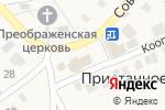 Схема проезда до компании Избирательный участок №1623 в Пристанном