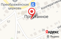 Схема проезда до компании Фельдшерско-акушерский пункт в Пристанном