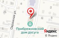 Схема проезда до компании Почтовое отделение №14 в Шумейке