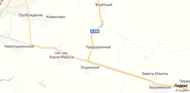 Придорожный на карте
