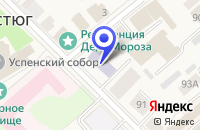 Схема проезда до компании ВЕЛИКОУСТЮГСКАЯ ДЕТСКАЯ ШКОЛА ИСКУССТВ в Великом Устюге