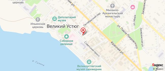 Карта расположения пункта доставки Ростелеком в городе Великий Устюг