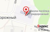 Схема проезда до компании Администрация Новопушкинского муниципального образования в Придорожном